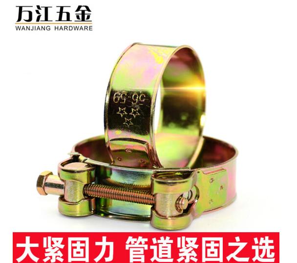 YIDUN Sắt Sắt tráng kẽm thẻ nặng như rổ cái kẹp ống nước ôm cái vòng kẹp ống có đường kính 10 chỉ 17