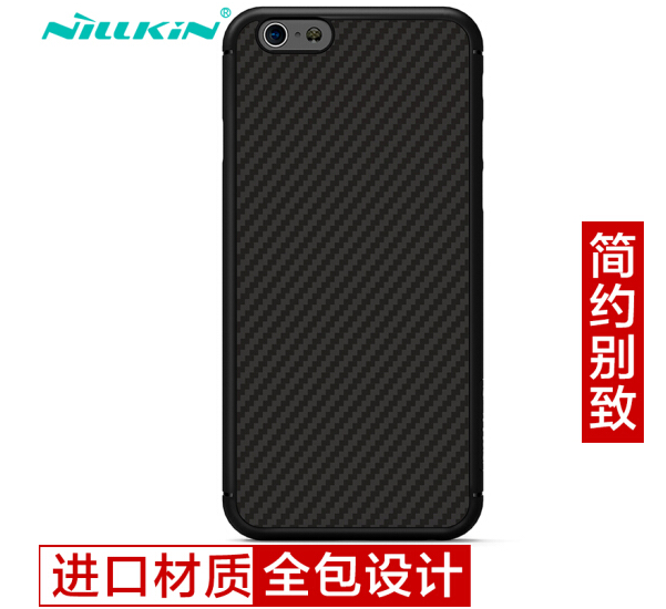 NILLKIN Bucknell Kim (pin 1350 táo 6splus / người) iphone6plus sợi không đầy vỏ điện thoại bảo vệ bả