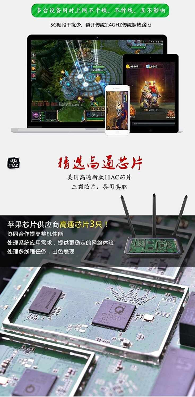 Modom  Wifi    D-LINK DIR-859 tăng cường 11AC 1750M bộ định tuyến không dây