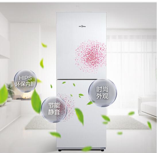 Midea 148cm Mỹ (Midea 169 lên tủ lạnh gia dụng) ngày 0.58 độ môi trường thời trang HIPS appearance B