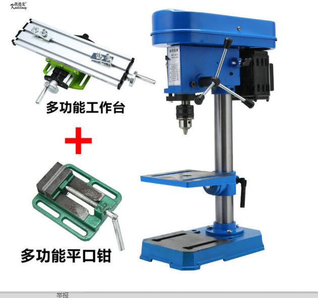 kaidelong Có nhiều khả năng khoan phay khoan phay nhỏ nhỏ tiện máy công cụ máy 13 lần tràng hạt nhỏ