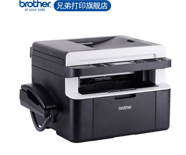 brother Người anh em (Brother) MFC-1919NW đen trắng có nhiều khả năng một tia laser quét điện WiFi m