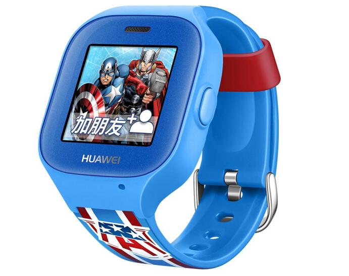 HUAWEI Đồng hồ thông minh Huawei (HUAWEI) trẻ em học sinh nam nữ trẻ an toàn. Điện thoại thông minh