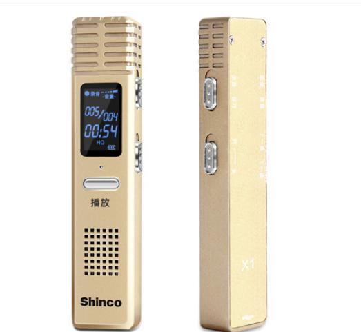 Shinco (Shinco) X1 16G bút ghi âm chuyên nghiệp mô hình độ nét cao giảm nhiễu xạ