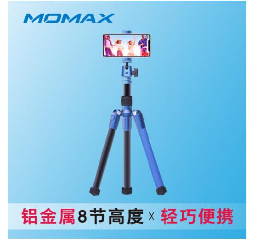 MOMAX (MOMAX) ba chân máy điện thoại di động, điện thoại trực tiếp Haeundae khung máy quay vi đơn ch