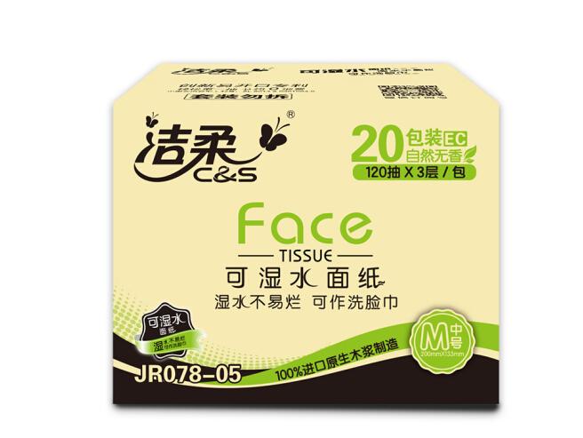 C&S cotton màu (C&S) hút Face 3 lớp bột giấy... 120 hút *20 gói giấy (M là số giấy bán mặt serie