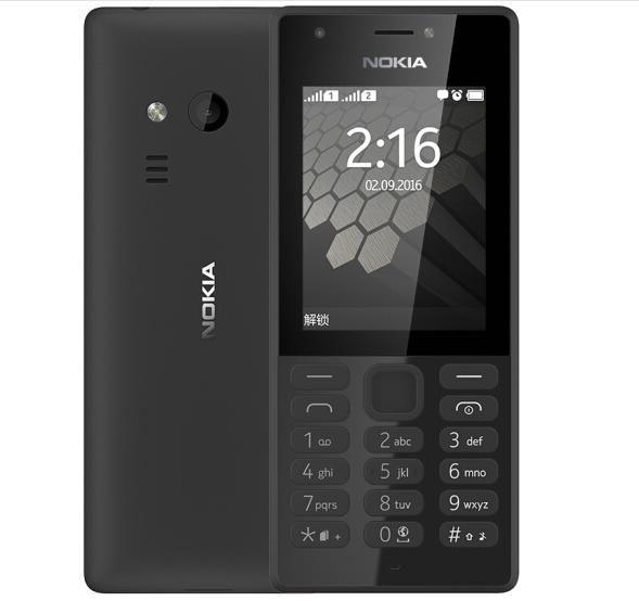 Nokia (NOKIA) 216 đen di chuyển 2G phím điện thoại thẻ điện thoại ở người già, đôi song sinh viên ch