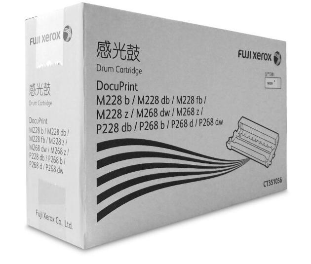 Fuji Xerox Fuji (Fuji Xerox) M228b/M268dw/M228z/M268z/P228b/P228db/M228db / quang trống / (mô hình:
