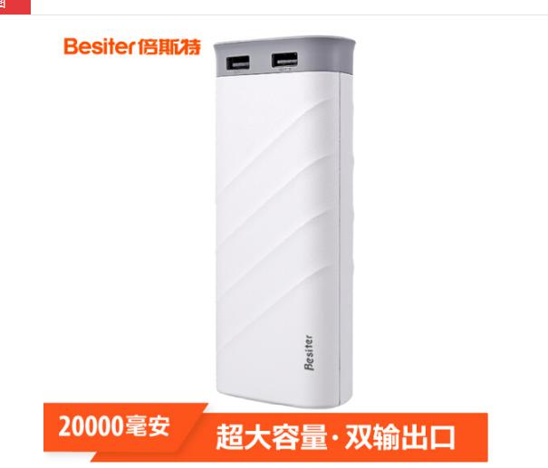 besiter Lần ở (Besiter) 20.000 MA chuyển điện / sạc bảo đại dung đôi USB tích điện thoại tổng lượng