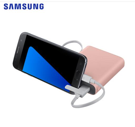 SAMSUNG Samsung (SAMSUNG) 10200 MA chuyển điện sạc bảo khỏe dùng Android màu đỏ.