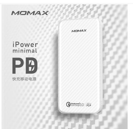MOMAX (MOMAX) ở sở cảnh sát nhanh sạc sạc bảo 10.000 ma Type-C hai chiều PD Shem sạc nhanh sạc điện