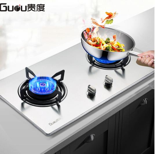 GUIDU Cao độ (GUIDU) gas bếp gas bếp lò bếp nhúng đôi - nó trèo lên đâu nhỉ? Khí thiên nhiên hóa lỏn