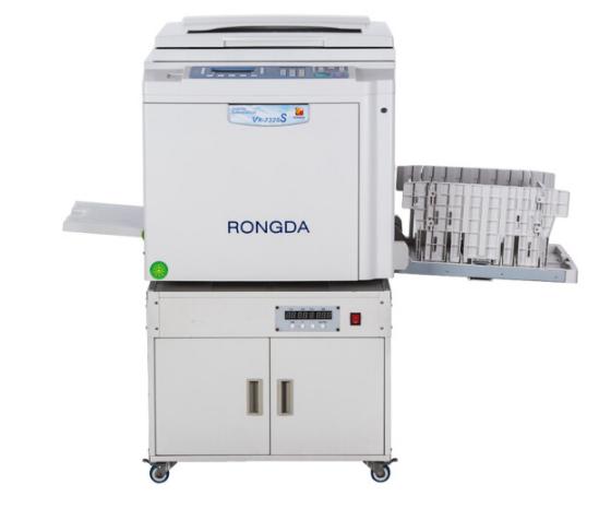 RONGDA Vinh đại VR-7325S chế bản kỹ thuật số tự động hoàn toàn tích hợp máy tốc độ lỗ edition in ấn.