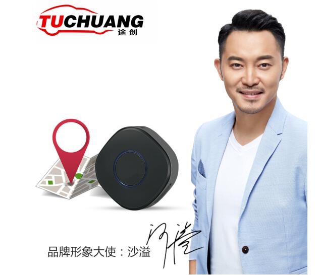 TuChuang Định vị GPS, người già, trẻ em đồ mạnh cỡ nhỏ để định vị trí thiết bị theo dõi theo báo độn