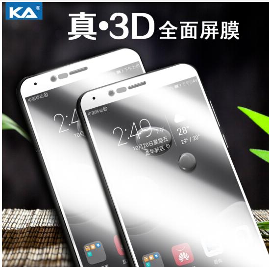 KA Điện thoại di động người quen biết vinh quang V10 thuỷ tinh công nghiệp phim 3D toàn màn hình độ