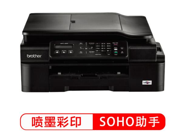 brother Người anh em (Brother) MFC-J200 khuyến mại màu có nhiều khả năng một máy phun