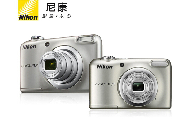 NIKON Nikon (NIKON) Coolpix A10 xách tay máy ảnh kỹ thuật số, A10 / nhà văn phòng màu bạc thẻ camera