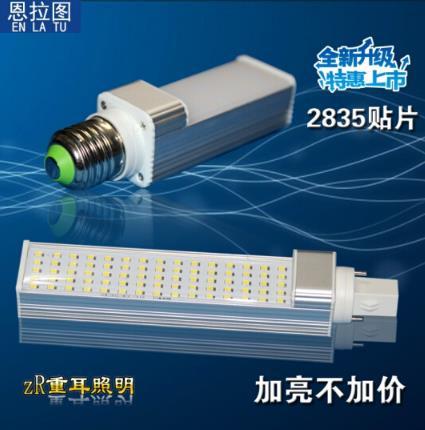 ENLATU cắm đèn LED hoành hoành LED cắm đèn tiết kiệm năng lượng ánh sáng LED bắp ngô 2835led đèn E27