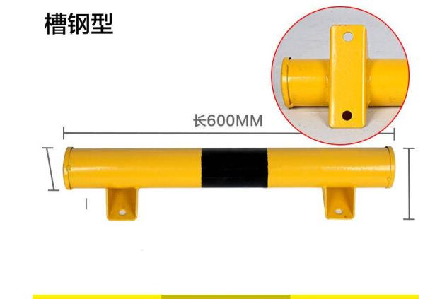 FGHGF Gara định vị thiết bị định vị vị trí ống thép hạn bãi đậu xe trong gara xe thiết bị đứng máy