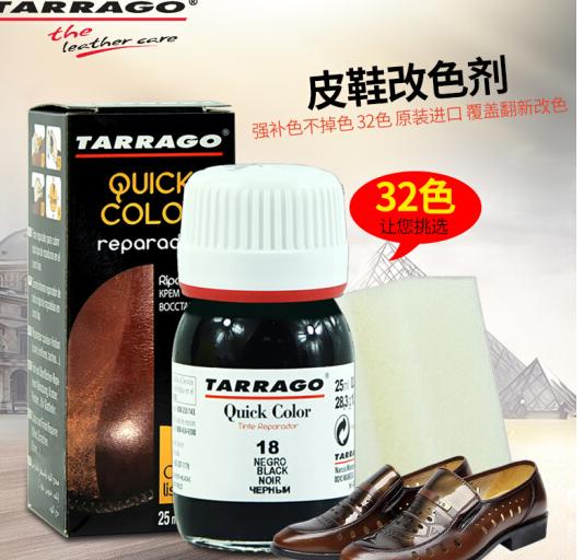 TARRAGO Da bò TARRAGO nhập khẩu chất nhuộm da da da màu xức dầu cho sửa giày cũ chất thay đổi màu s