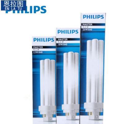 ENLATU Philips đèn tiết kiệm năng lượng PL-C 10W 13W 18W 26W cắm ngang hai kim /2P ống điện là 26W 2