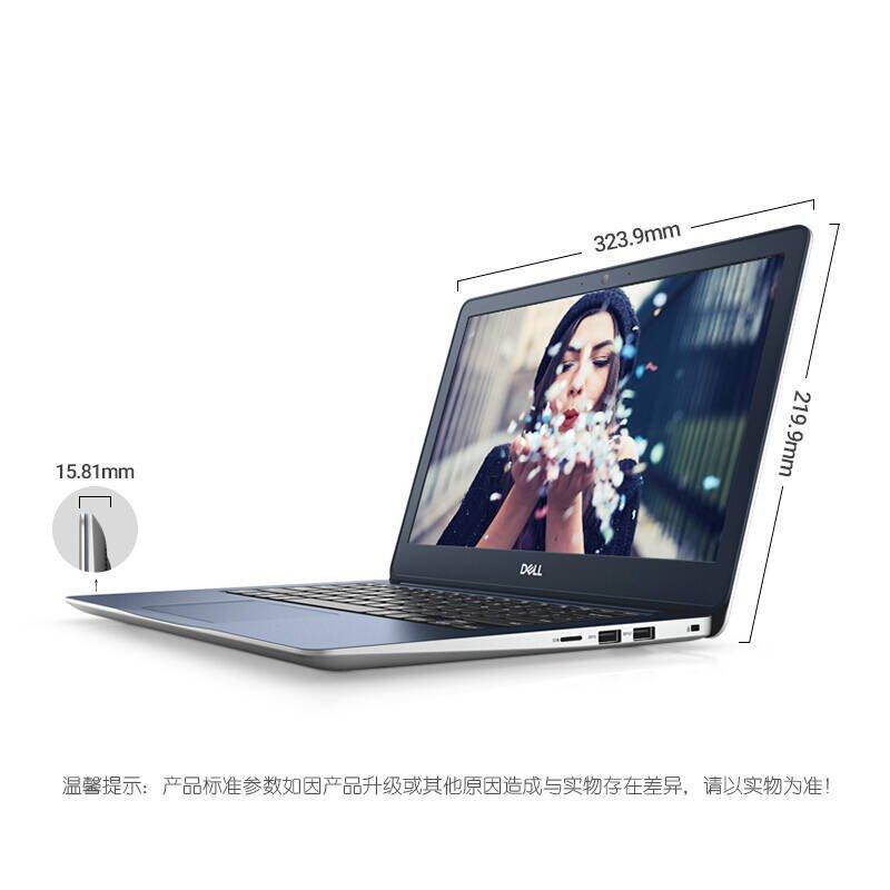 Dale.  Máy tính xách tay – Laptop   Dell (DELL) Linh càng 5370-R1625P 13.3 chớt nhả cái laptop inch
