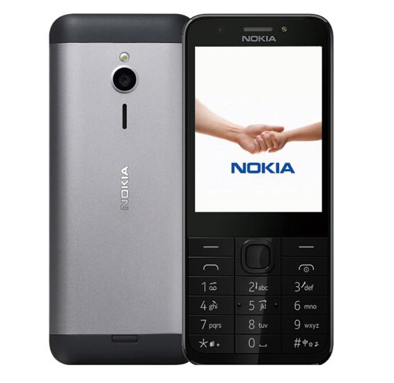 Nokia (NOKIA) 230DS di chuyển đôi lá đôi ở 2G dự phòng điện thoại di động ông già (double Card)