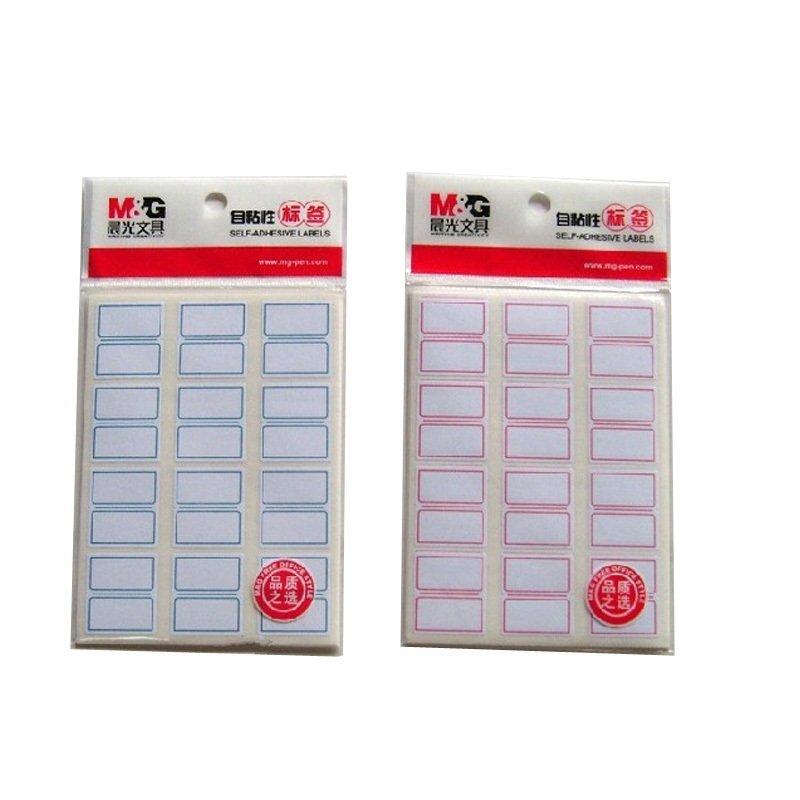 M&G Ánh sáng từ thẻ thẻ lấy miếng dán dính nhớt miệng Index thẻ giấy 24mm*27mm 120 / gói (đỏ và xanh