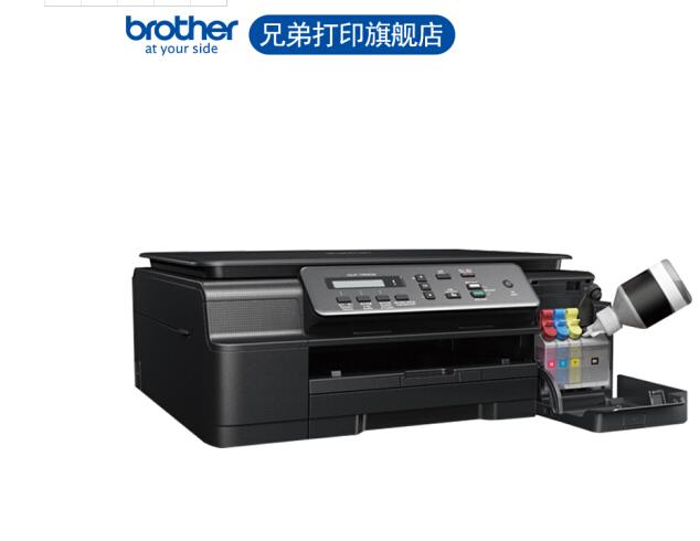 brother Người anh em (Brother) DCP-T500W WiFi máy in phun màu copy một máy quét không dây.