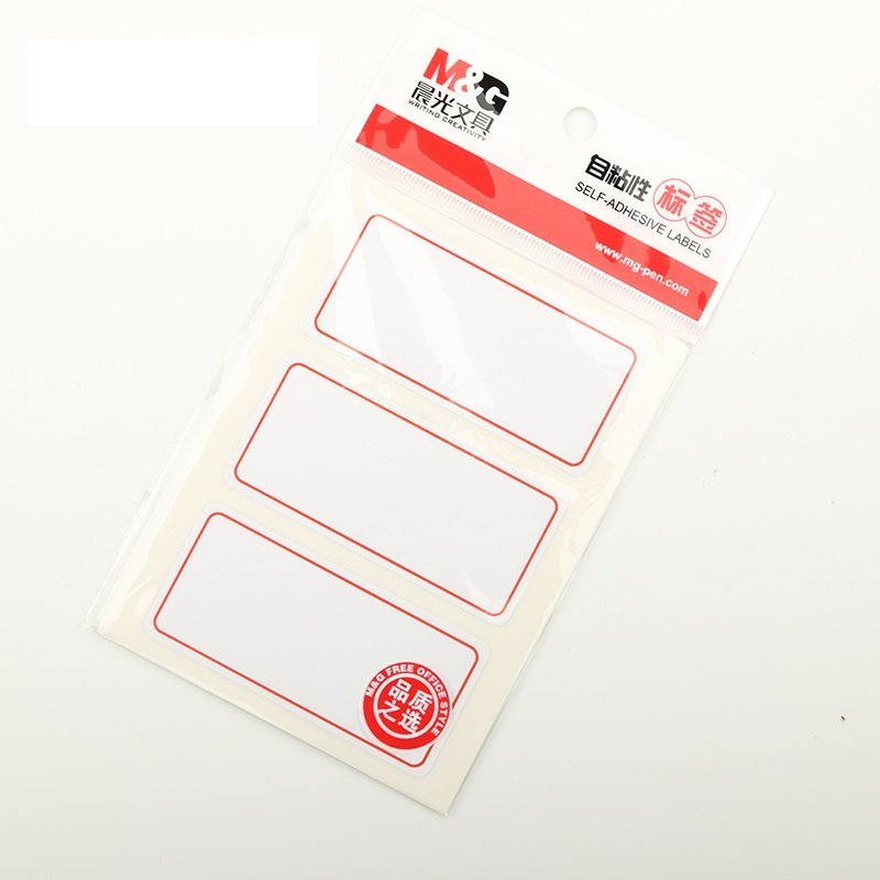 M&G Ánh sáng từ thẻ thẻ lấy miếng dán dính nhớt miệng Index thẻ giấy 76MM*32MM 30 / gói (5 gói)