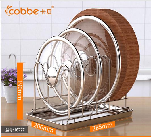 cobbe (cobbe) lại chiếc đĩa đưa đón nước tháp pháo thép không gỉ chiếc cái thớt chiếc kệ bếp chuẩn k