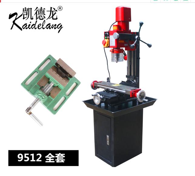 kaidelong phay khoan khoan phay nhiều chức năng phay khoan máy công cụ nhỏ siêu nhỏ có nhiều khả năn