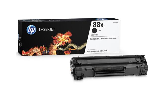 HP Hewlett - Packard (HP) CC388X công suất lớn màu đen 388A 88A 388AD upgrade edition (áp dụng HP M1