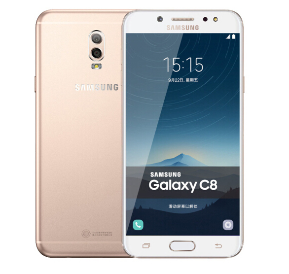 Samsung Galaxy C8 (SM-C7100) 4GB+64GB