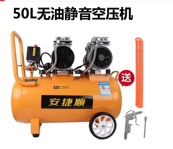 ANJIESHUN Báo chí không câm trống nhỏ dầu máy nén khí gia dụng mộc Sơn Nha khoa 50L xách tay không b