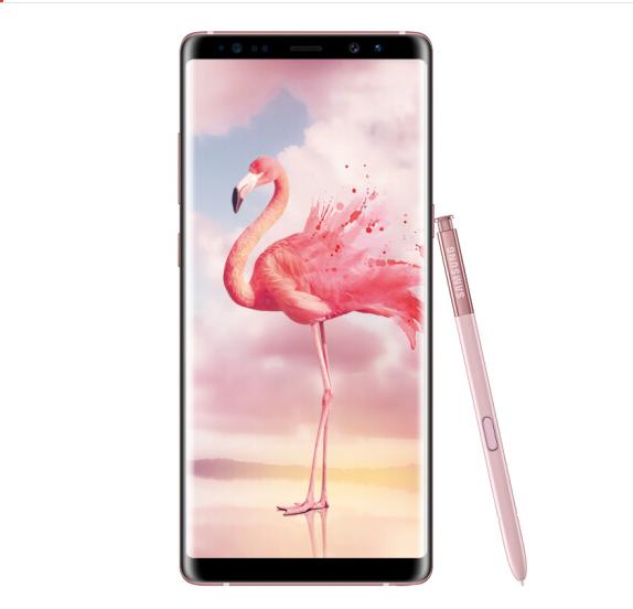 Samsung Galaxy Note8 (SM-N9500) 6GB+128GB