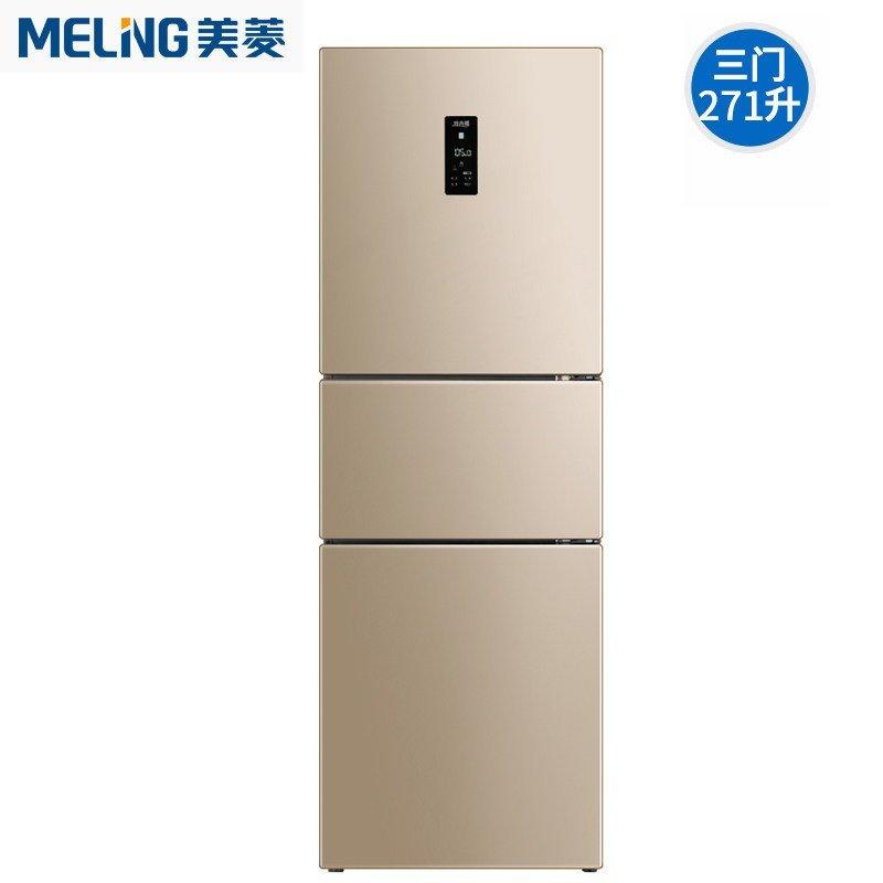 MeiLing/ BCD-271WP3CX ba cửa tủ lạnh gia dụng tiết kiệm điện thay đổi tần số câm không có kem ba cửa