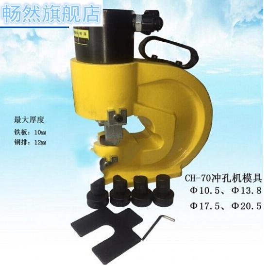 JIASHIFA Máy ép thủy lực thép góc máy đục lỗ hàng thép góc mở lỗ khí xe buýt máy chế biến thép khía
