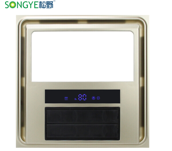 SONGYE tích hợp điều khiển từ xa nguội lạnh lạnh quạt quạt bá bá đưa ánh sáng Speed toilet quạt máy