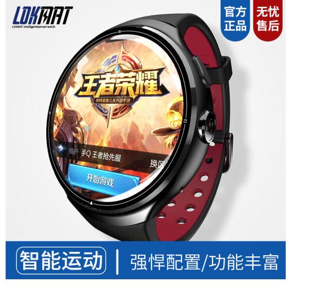 LOKMAT Đồng hồ thông minh (LOKMAT) đồng hồ thông minh wifi internet có thể cắm vào lời thoại phim ho