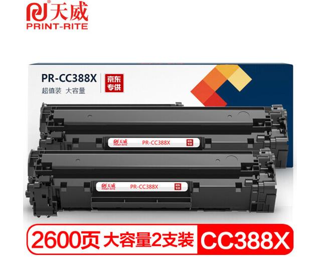 PrintRite CC388X công suất lớn gấp đôi chi giả HP88A 388a áp dụng Hewlett - Packard M1136 1007 P1008
