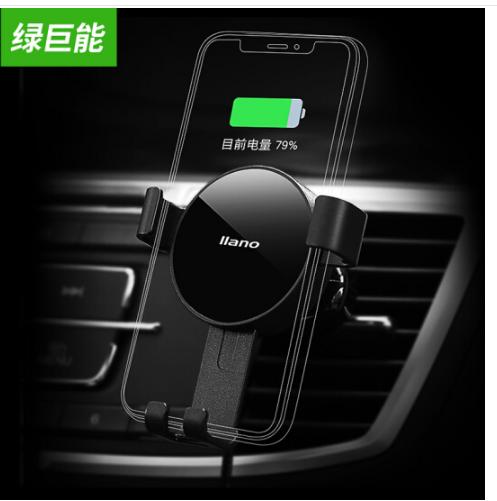 llano xanh (Llano sạc không dây điện thoại) trong xe có trọng lực tháo nước áp dụng khung X/8 Apple
