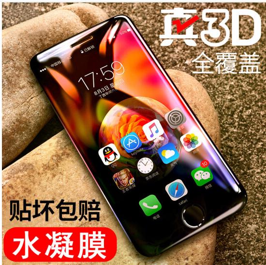 CJY Điện thoại di động dài cảnh xa pro6/plus màng pro6s thuỷ tinh công nghiệp điện thoại bao phủ toà