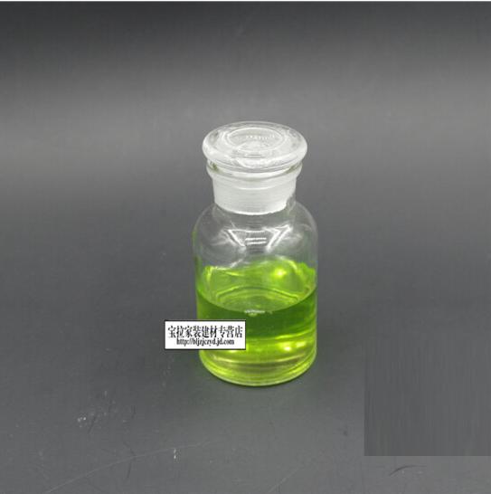 Miệng chai thủy tinh ngụm rộng 125ml sơ trung học thí nghiệm hóa học thiết bị y tế thiết bị dụng cụ