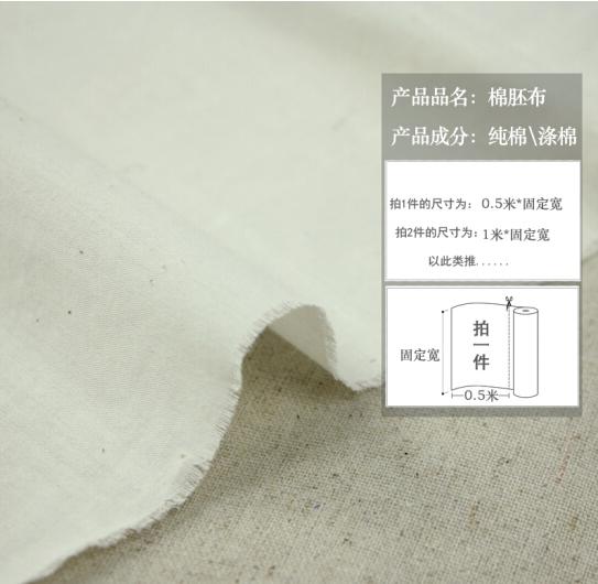 Voltreffer 160cm vải quần áo vải đến từ lối in hoa batic vải trắng lập quyết định thiết kế vải Hiếu