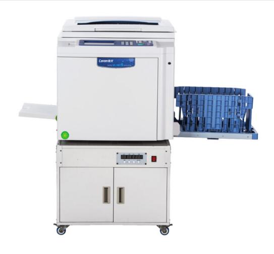 Cavon VC-795TS chế bản kỹ thuật số tự động hoàn toàn tích hợp máy tốc độ lỗ edition in ấn.