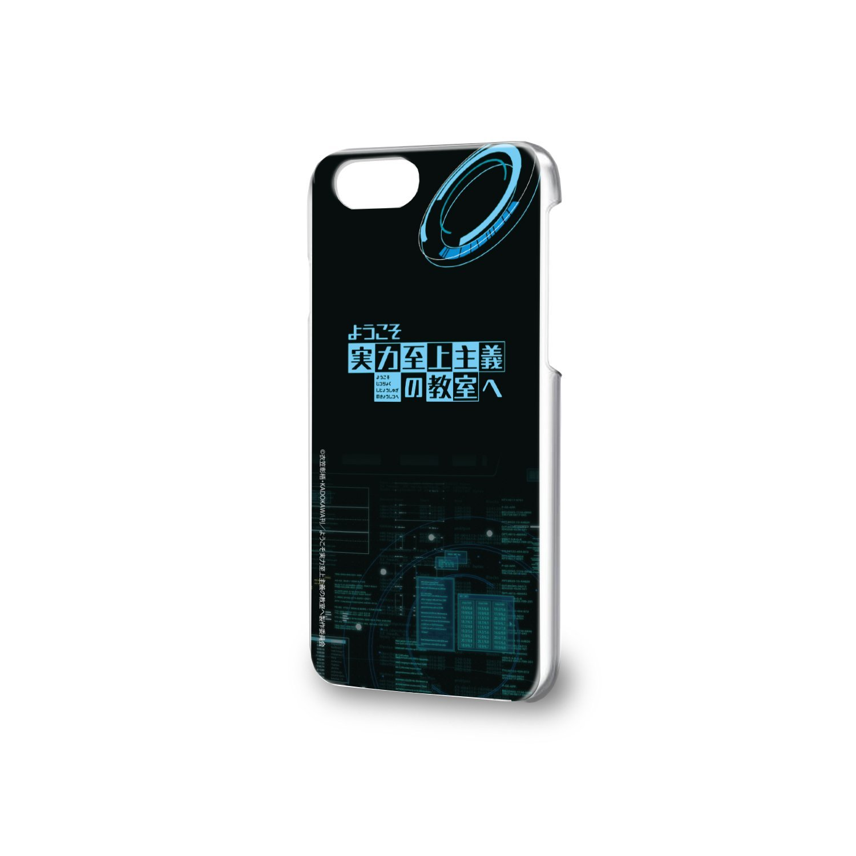A3 Chào mừng đến với sức mạnh Supremacy đến lớp vỏ cứng hình ảnh thiết kế vỏ điện thoại iphone6 01 /