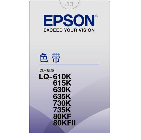 Epson Ruy băng Epson (Epson) LQ630K ruy băng màu đen (áp dụng LQ-610k/615k/630K/635k/730K/735k/80KF)