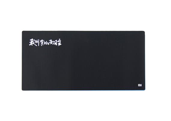 MI So - mi (mi) với bột thấm nước tấm lót chuột đen khổng lồ.