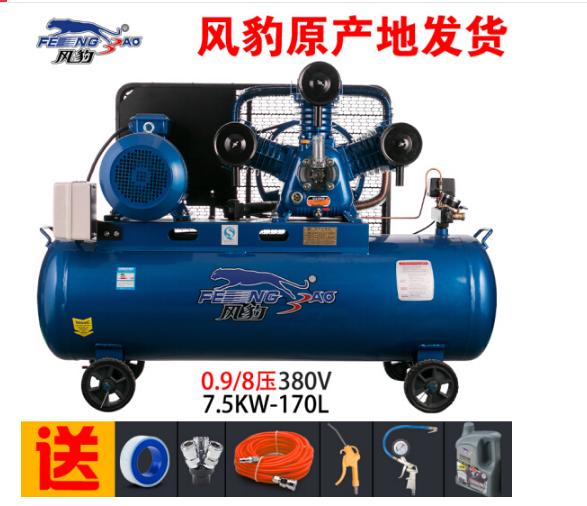FENGBAO Báo Thời báo chí 0.9-8 gió bơm 7.5KW máy nén khí đánh máy bơm điện áp lớn 380V bảo dưỡng máy